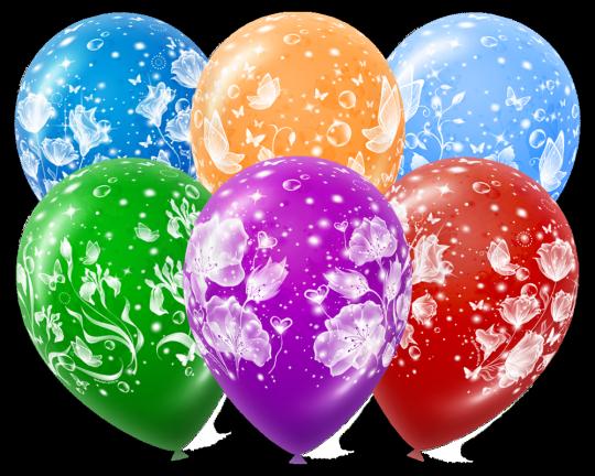 Фантазия латексные шары с гелием