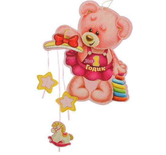 Медвежонок для девочки 1 год интерьерная подвеска