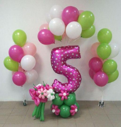 Цветочный День Рождения
